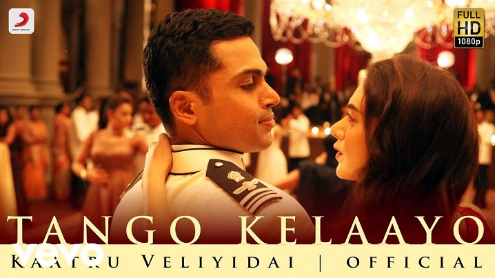 Tango Kelaayo Song Lyrics