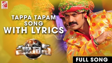 Tappa Tapam Song Lyrics