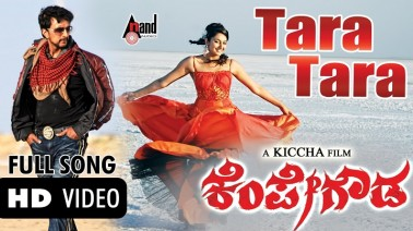 Tara Tara Song Lyrics