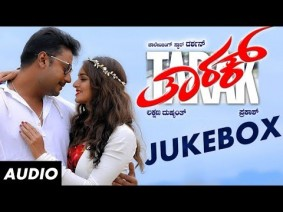 Birugali Yondige Song Lyrics
