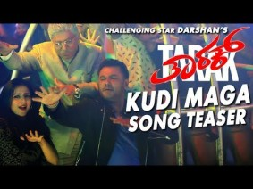 Kudi Maga Song Lyrics