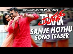 Sanje Hothu Song Lyrics