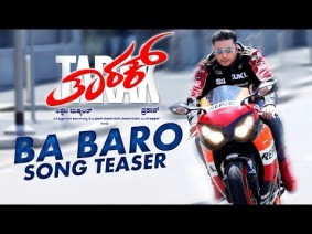 Ba Baro Song Lyrics