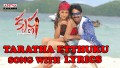 Tarattha Yettuku Potha Song Lyrics