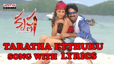Tarattha Yettuku Potha Song Lyrics
