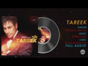 Tareek Song Lyrics