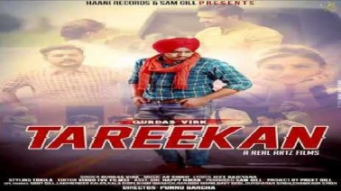 Tareekan Song Lyrics