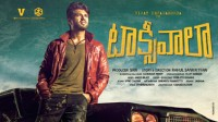 Taxiwala Lyrics