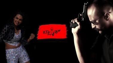 Teenage Hudugara Loka Song Lyrics