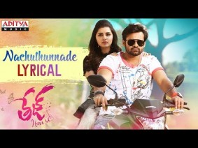 Nachuthunnade Vachi Song Lyrics