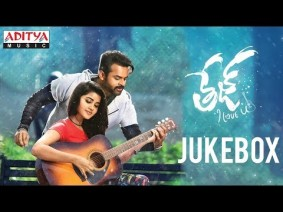 Adhe Kannu Needi Song Lyrics