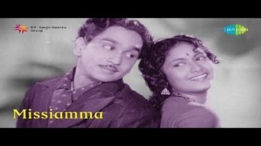Ee Navanavabhyudaya Song Lyrics
