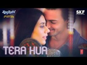Tera Hua Song Lyrics