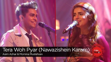 Tera Woh Pyar Song Lyrics