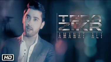 Tera Zikr Song Lyrics