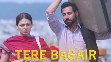 Tere Bagair Song Lyrics