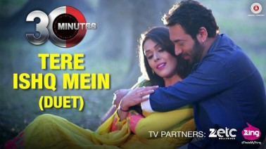 Tere Ishq Mein (Duet) Song Lyrics