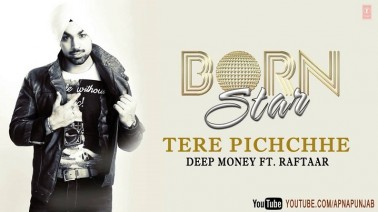 Tere Pichchhe Song Lyrics