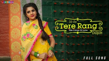 Tere Rang Song Lyrics