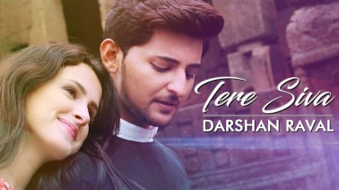 Tere Siva Song Lyrics