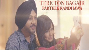 Tere Ton Bagair Song Lyrics