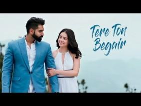 Tere Ton Begair Song Lyrics
