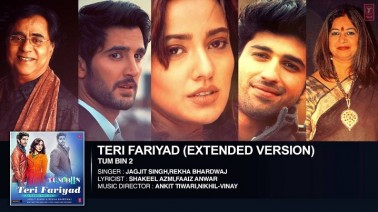 Teri Fariyad Extended Version Song Lyrics