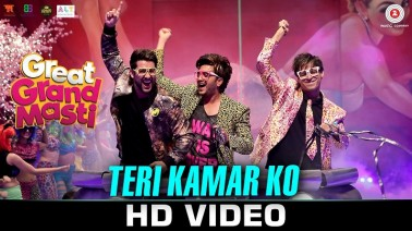 Teri Kamar Ko Song Lyrics