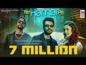 Teri Kamar Pe Song Lyrics