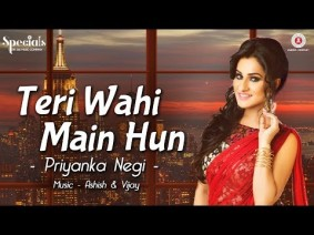 Teri Wahi Main Hun Song Lyrics