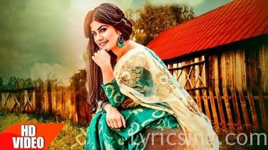 Teri Wait song Lyrics