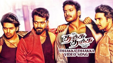 Thaakka Thaakka Song Lyrics