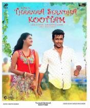 Thaanaa Serndha Koottam songs lyrics