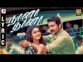 Naana Thaana Song Lyrics
