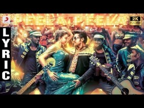 Peela Peela Song Lyrics
