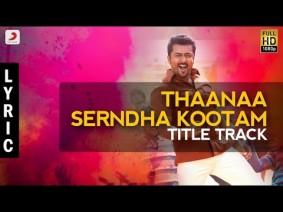 Thaanaa Serndha Koottam Song Lyrics