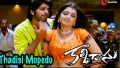 Thadisi Mopedu Song Lyrics