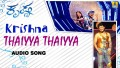 Thaiyya Thaiyya Song Lyrics