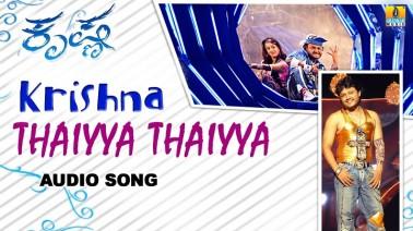 Thaiyya Thaiyya Song Lyrics