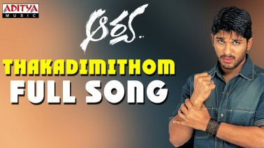Thakadhimithom Song Lyrics
