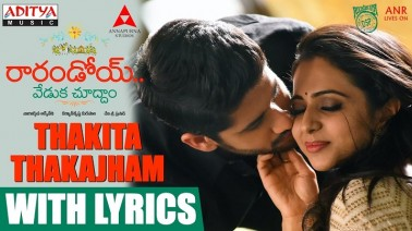 Thakita Thakajham Song Lyrics