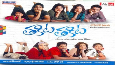 Thakita Thakita Song Lyrics