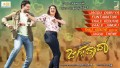 Thale Keduthe (Reprise) Song Lyrics