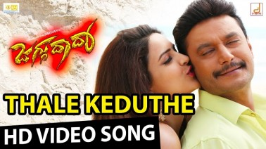 Thale Keduthe Song Lyrics
