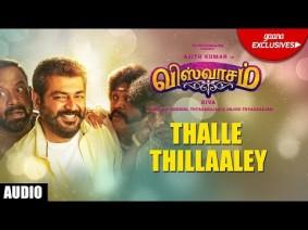 Thalle Thillaaley Song Lyrics