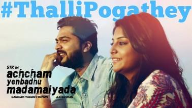 Thalli Pogathey Song Lyrics