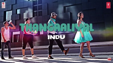 Thanagaali Song Lyrics