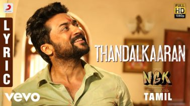 Thandalkaaran Song Lyrics