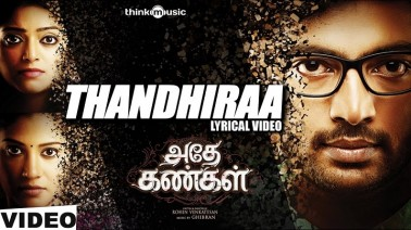 Thandhiraa Song Lyrics