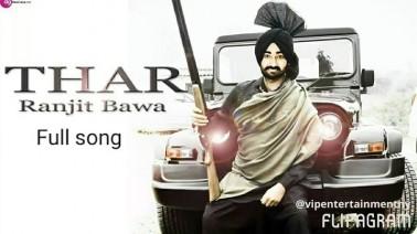 Thar Song Lyrics